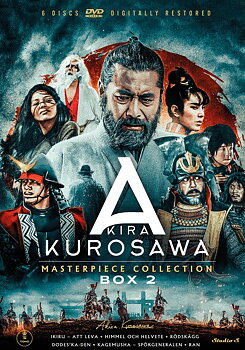 Akira Kurosawa - Masterpiece Collection Box 2