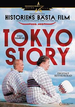 Tokyo Story - Föräldrarna