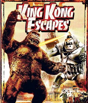 King Kong Escapes (ej svensk text) (Blu-ray)