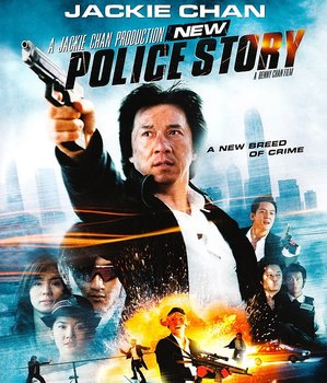New Police Story (ej svensk text) (Blu-ray)