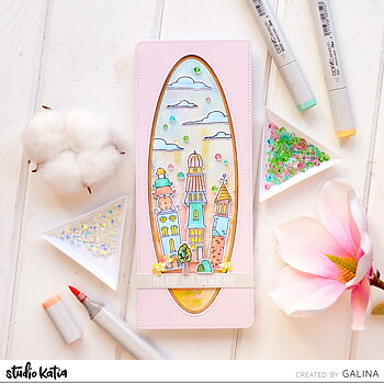 STUDIO KATIA-WHIMSICAL TOWN