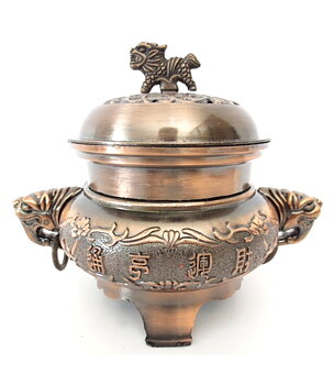 Charcoal Burner - Metal Chinese Lion
