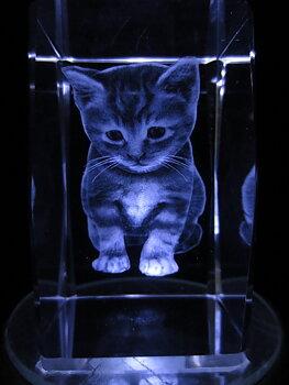 Kristall - Kattunge