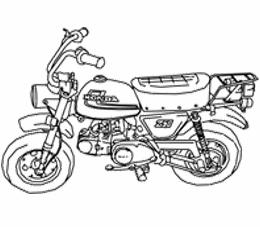 Orginal Hondadelar