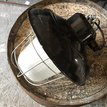 Industriell  Lampa  -  Chatou