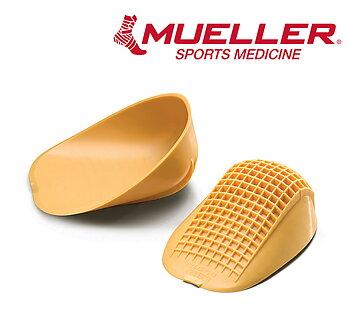 Mueller Standard Heel Cups - Hälskydd