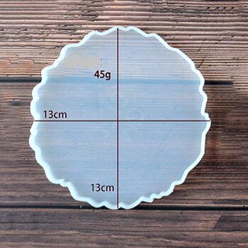 Gjutform  i silikon -   Fat / underlägg 13cm