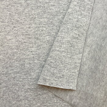 Recycled sweatshirt fabric Light Grey melange