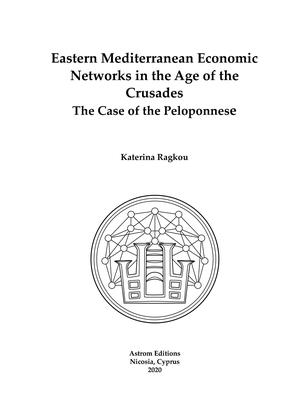 Eastern Mediterranean Economic Networks in the Age of the Crusades. The Case of the Peloponnese.