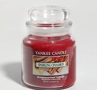 Sparkling Cinnamon, Medium Jar, Yankee Candle