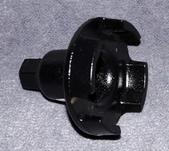 Startkopplingsnyckel