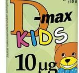 D-Max 10ug Kids 200st