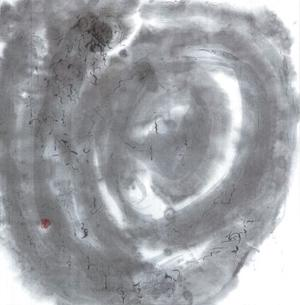 Kosei Fukuda - Ruten - / REITEN