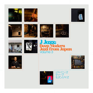 Va - Deep Modern Jazz From Japan
