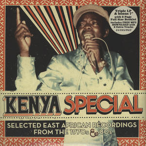 Va-Kenya Special (Selected East African Recordings From The 1970s & '80s) /  Soundway
