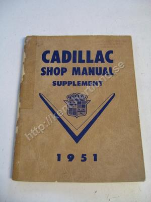 1951 Cadillac Shop manual supplement