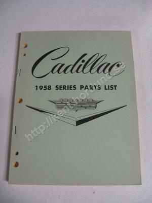 1958  Cadillac Series parts list