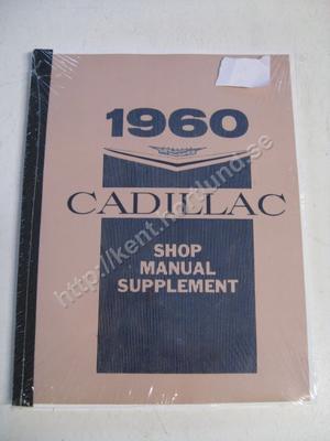 1960 Cadillac Shop Manual supplement