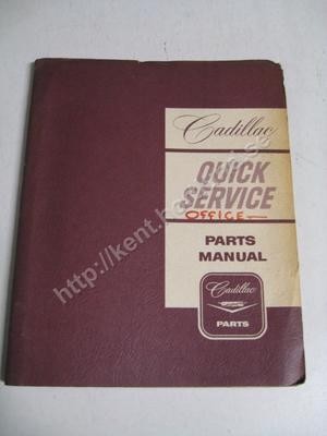 1963 Cadillac Quick Service Parts Manual