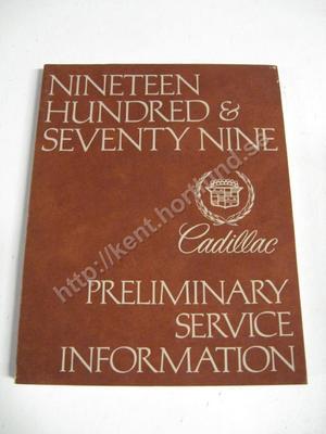 1979 Cadillac Preliminary service information