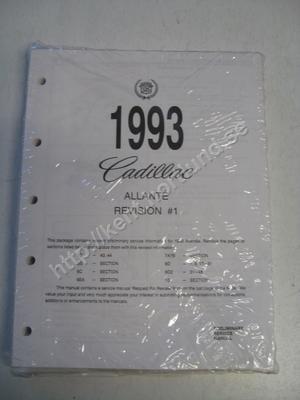 1993 Cadillac Allante Revision no1