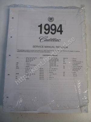 1994 Cadillac Fleetwood  Service manual revision 1