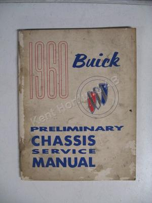 1960 Buick Preliminary Chassis Service Manual