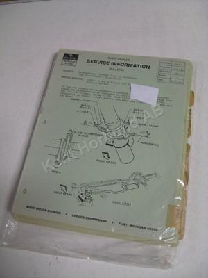 1973 Buick Service information bulletin