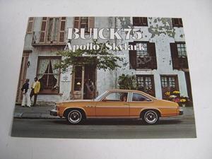 1975 Buick Apollo, Skylark Försäljningsbroschyr