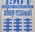 1964 Chevrolet Shop Manual Supplement