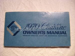 1970 Cadillac Owner's Manual