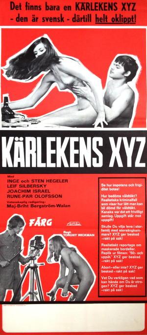 XYZ OF LOVE (1971)