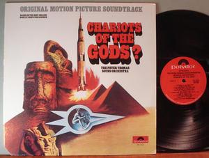 CHARIOTS OF THE GODS? O.S.T. FUNK! US LP