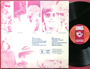 JACKPOTS - Jack in the box Swe-orig LP 1968