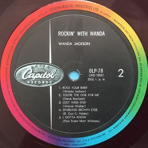 "WANDA JACKSON - Rockin´ with Wanda Japan-orig 10"" LP 1960"