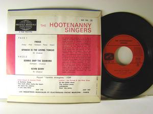 HOOTENANNY SINGERS - Bjorn Ulvaeus (ABBA) Frogg France EP 1964