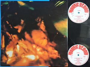 JULIAN´S TREATMENT - A time before this UK-orig LP 1970