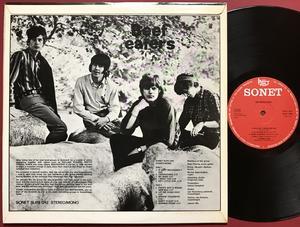 "BEEFEATERS - ""same"" Dansk-orig LP 1967"