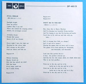 PINK FLOYD - One of these days Japan EP 1972
