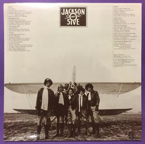 JACKSON 5 - Skywriter US-orig LP 1973  STILL SEALED!