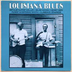 SILAS HOGAN - Louisiana blues SIGNED LP 1970