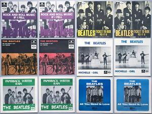 * BEATLES - Svenska omslag 1965-70 SET på 19 st / MINT-!