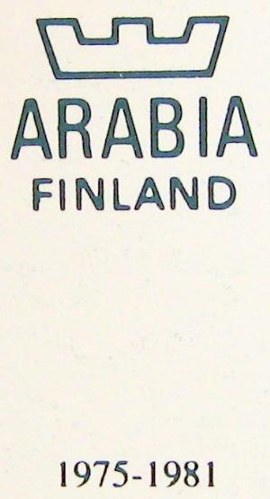 Munakuppi, Vuosimunakuppi, 1979, RU