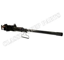 Browning Kaliber .50 maskingevär
