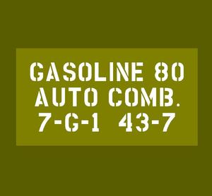 """Schablon reservdunk """"GASOLINE 80"""""""