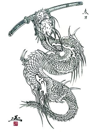 Ryushin