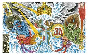Henning Jørgensen - The Royal Tribute