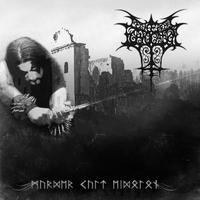 Funeral Fornication - Murder Cult Eidolon [CD]