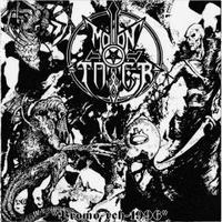 Moontower - Promo-reh-1996 [CD]