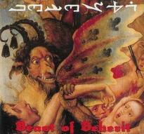 Beherit - Beast of Beherit: Complete Worxxx [CD]
